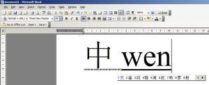 Typing Chinese Characters in MS Word